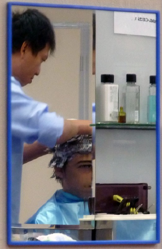 japanese  haircut shampoo