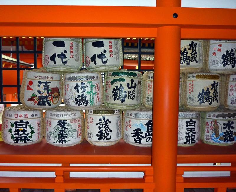 miyajima sake