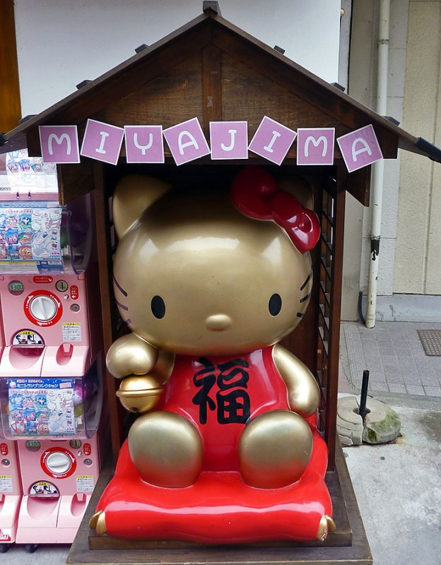 hello kitty miyajima