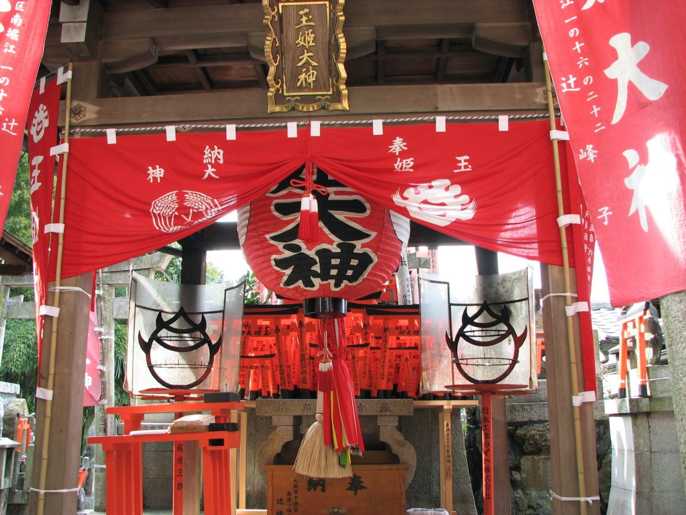 Japanese Lantern Fushimi Inari Taisha 伏見稲荷大社