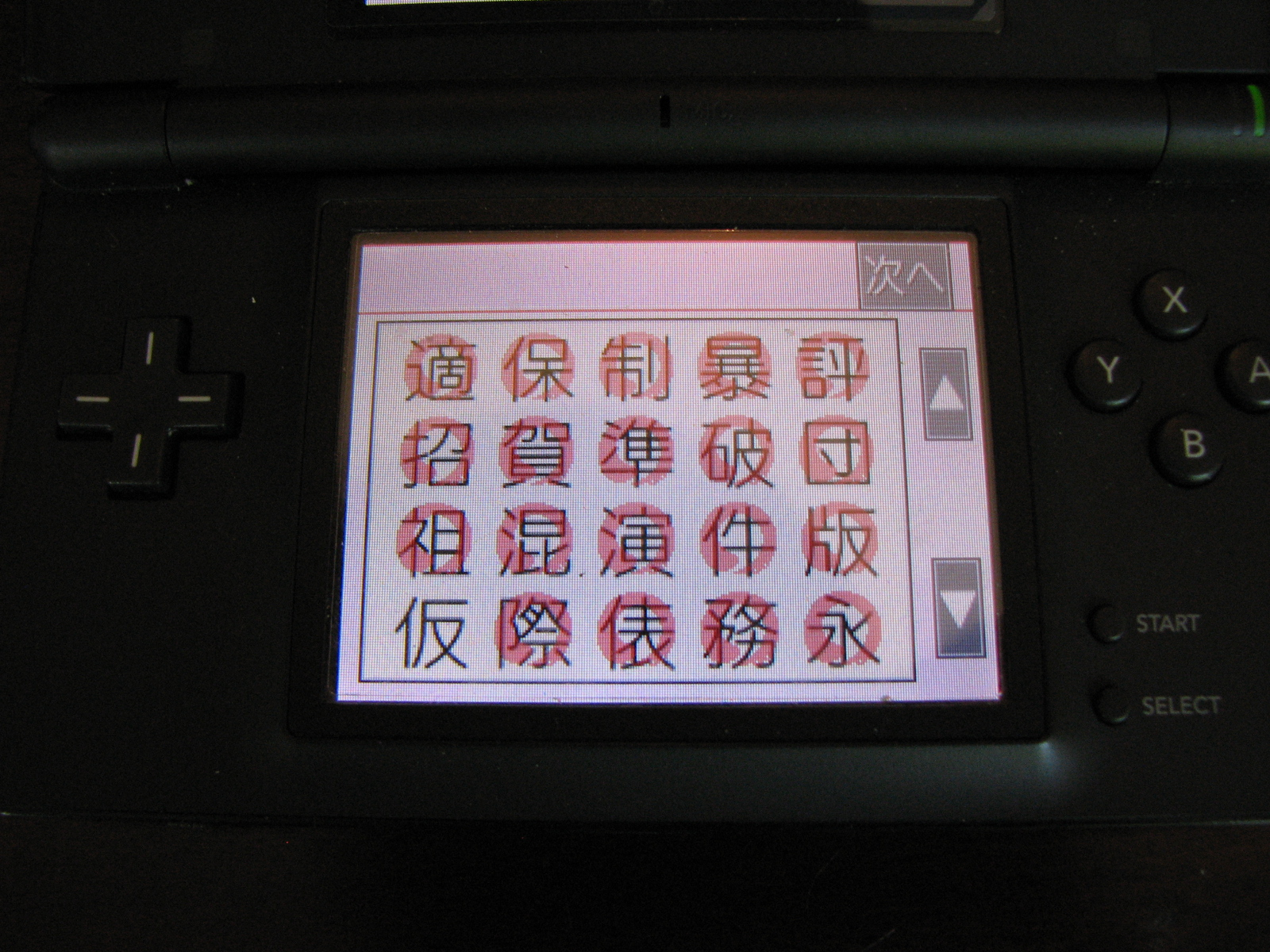 learn japanese nintendo ds