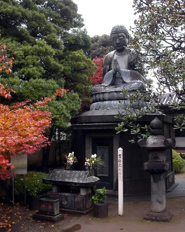 Tennoji Yanaka Buddah Statue