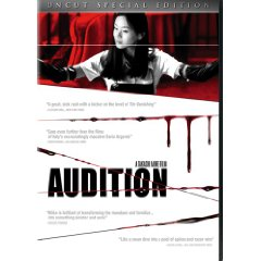audition dvd