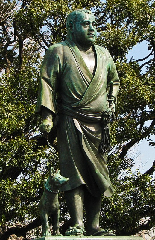 saigo takamori Saigō takamori (西郷 隆盛 saigō takamori, 23 january 1827/28 - 24 september  1877), one of the most influential samurai in japanese history,.