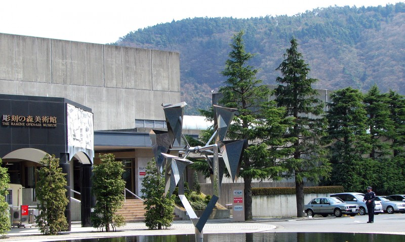 The Hakone Open Air Museum (箱根彫刻の森美術館)