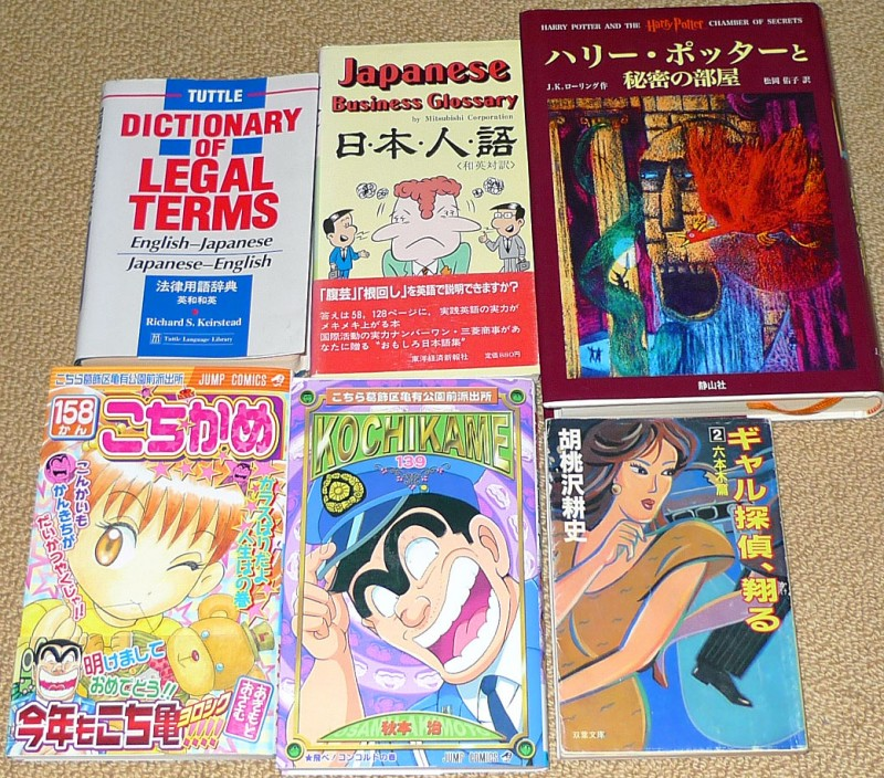 japanese books for sale