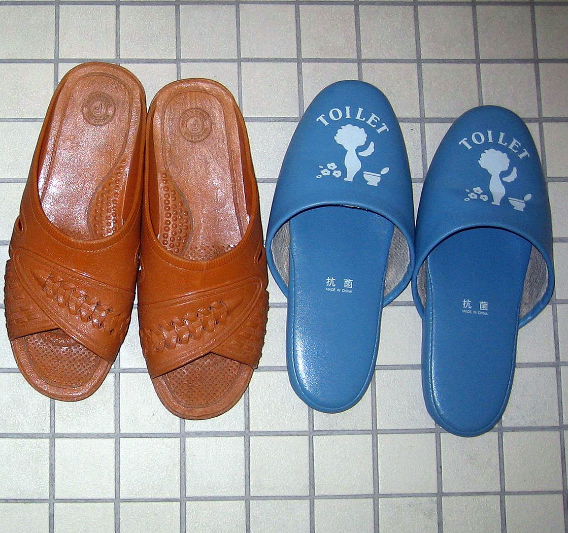 「toilet slippers japan」の画像検索結果