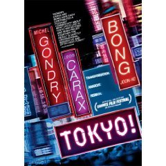 tokyo! the movie review