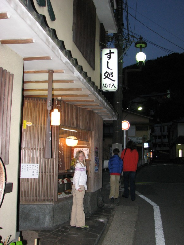 hakone night life