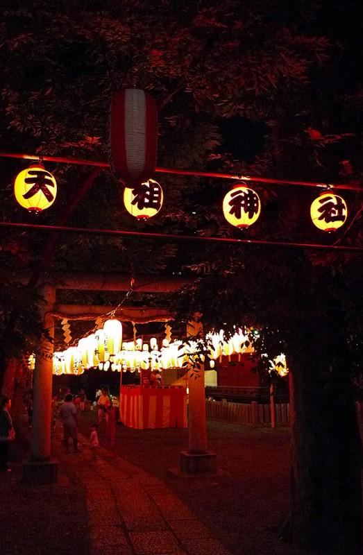shinjuku-ku nishi-waseda jinja bon festival matsuri