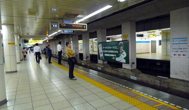takadanobaba metro station first train tokyo japan