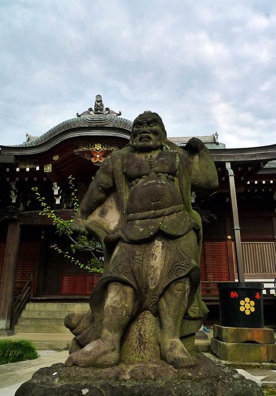 Kongorikishi