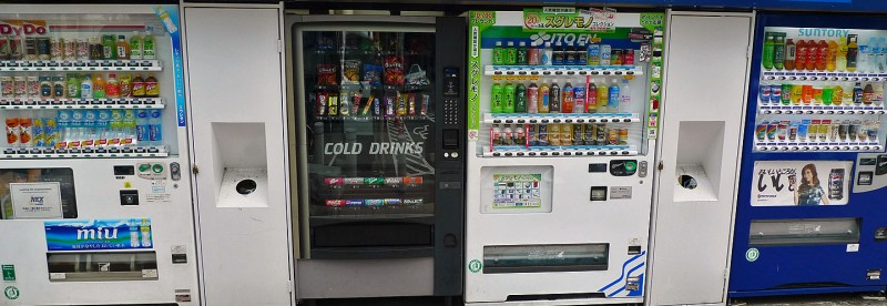 jidohanbaiki vending machines japan