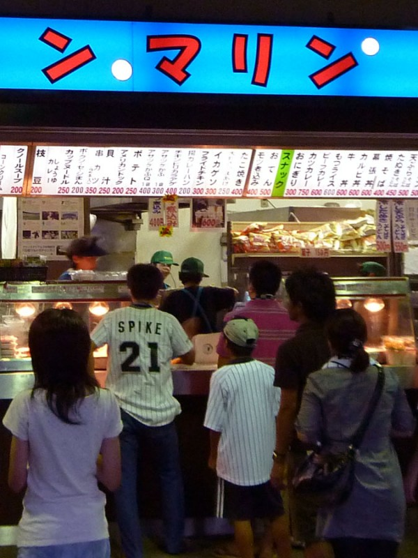 food line at japanese baseball game
