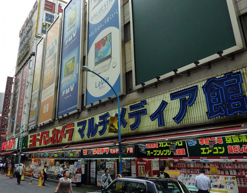 not a picture of akihabara this is actually shinjuku but it looks like akihabara