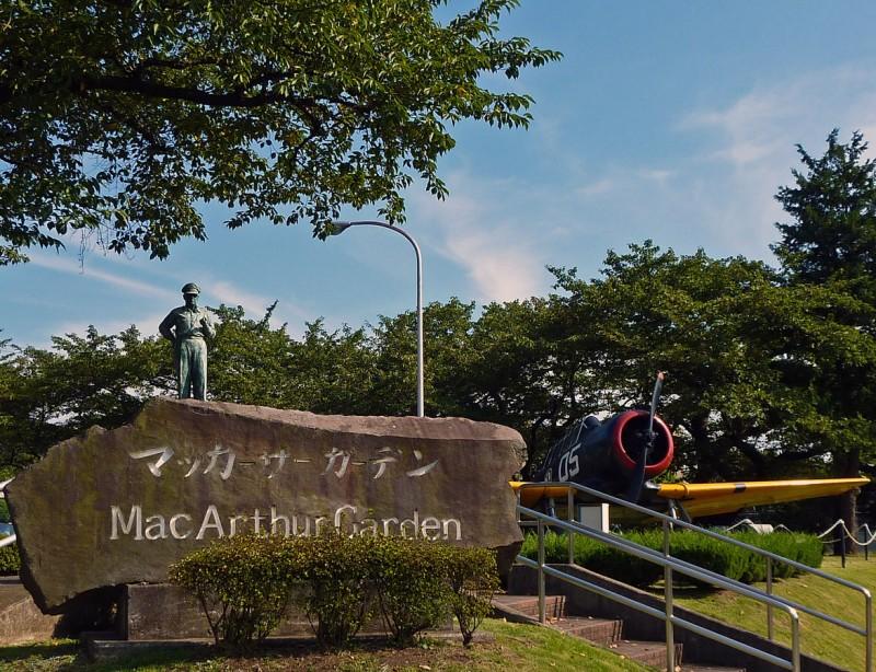 douglas macarthur garden atsugi japan