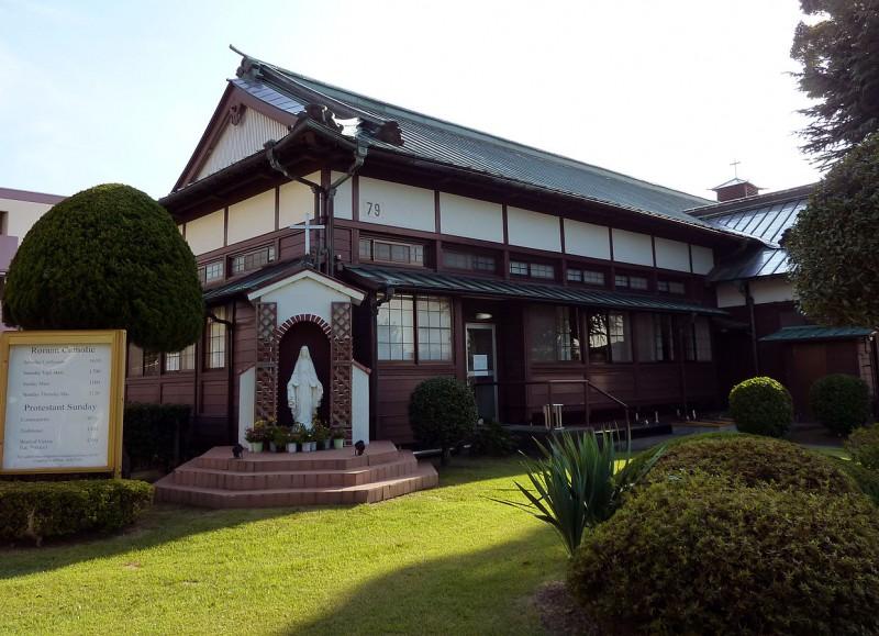 atsugi japan buddhist catholic protestant church