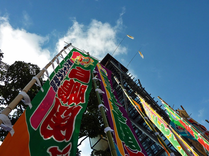 flags in front of ryogoku tokyo japan Asashoryu's flag