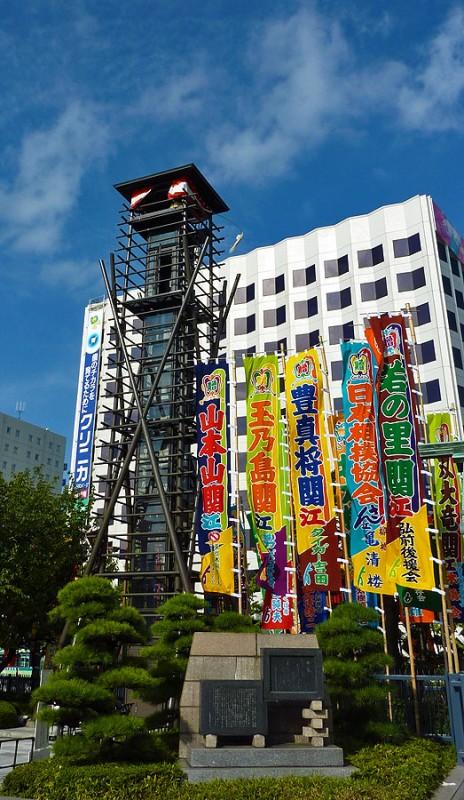 yamamotoyama flag ryogoku tokyo japan