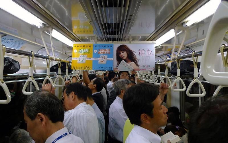 commuter train tokyo japan metro morning rush hour