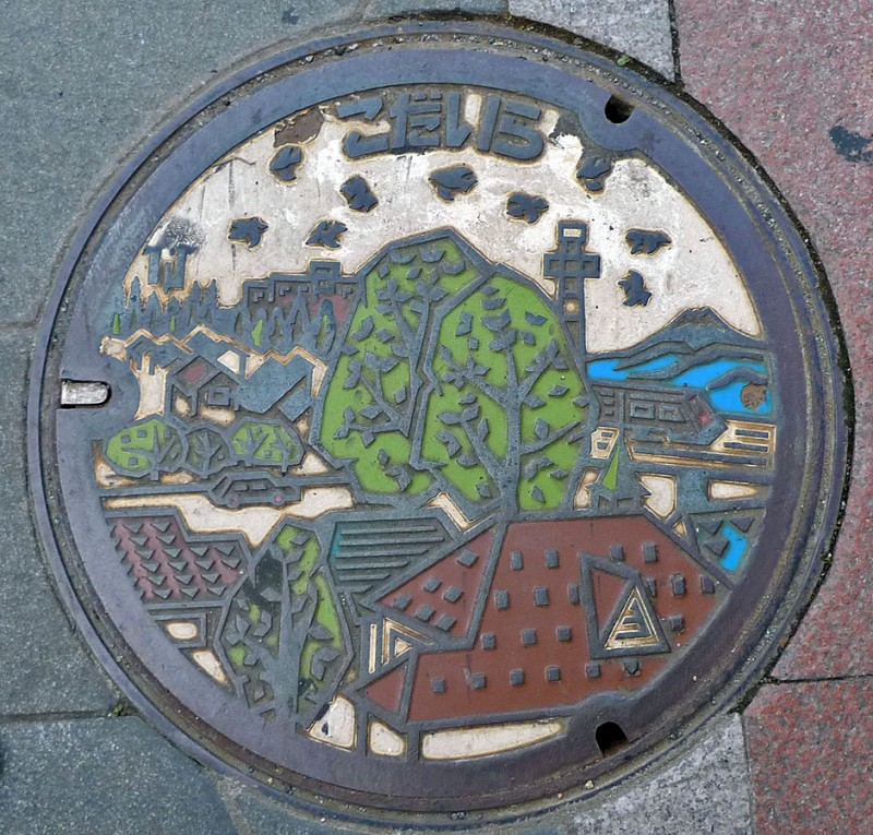 drainspotting kodaira japan sewer cover man hole