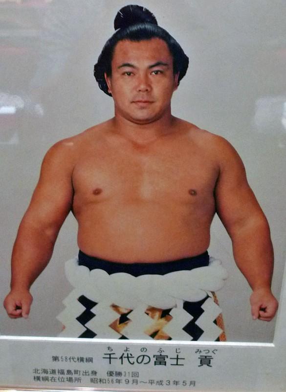 chiyonofuji sumo wrestler japan 千代の富士