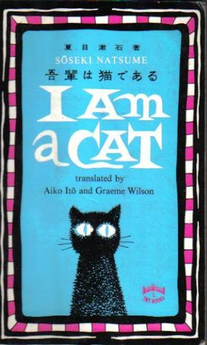 i am a cat soseki natsume