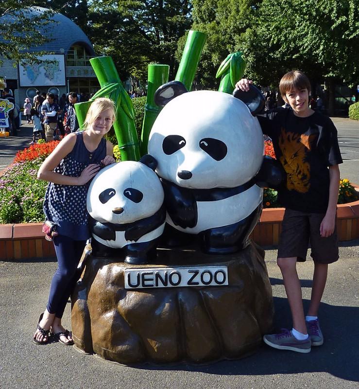 ueno zoo entrance pandas tokyo japan