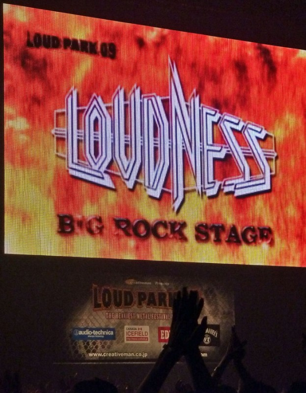 loudness at loud park 09 big rock stage