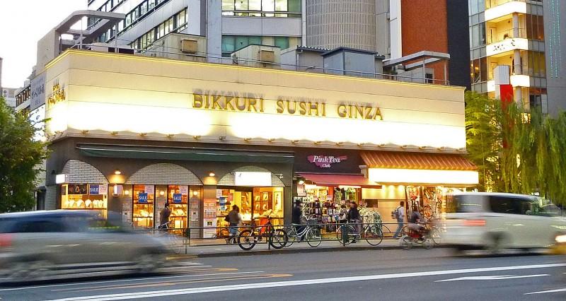 銀座 sushi bikkuri tokyo japan ginza