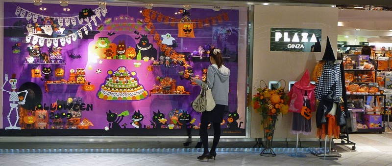 halloween in japan ginza tokyo