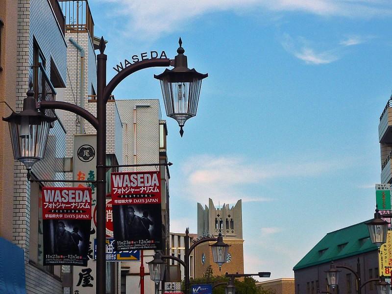 waseda university bell tower