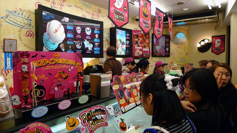 Halloween at Baskin Robbins in Japan