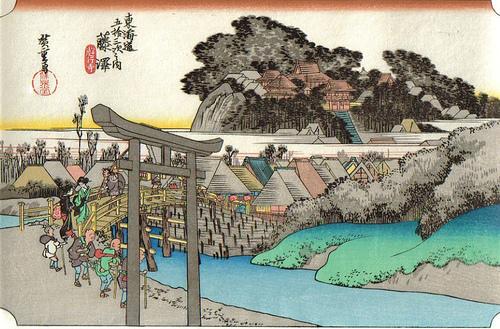 enoshima fujisawa