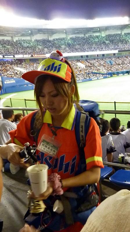 japanese beer girl baseball game