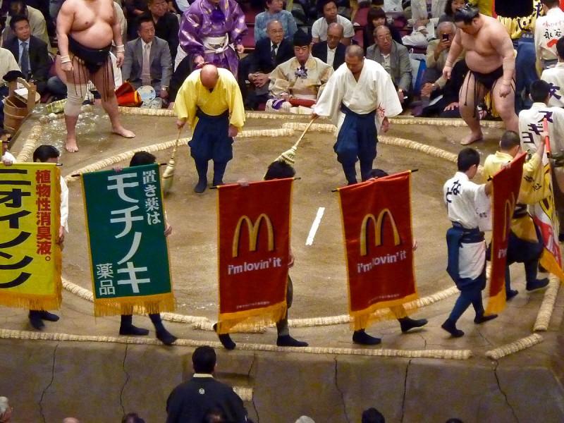 advertising at sumo match ryogoku tokyo japan mcdonalds makudonarudo