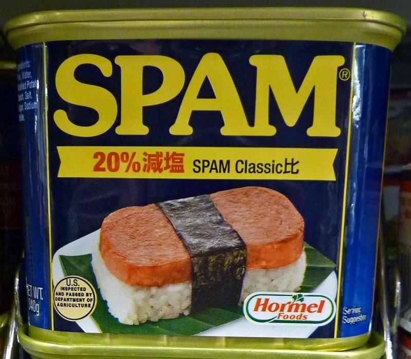 spam sushi