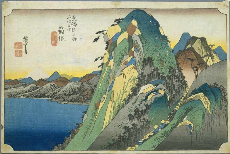hiroshige-the-lake-at-hakone