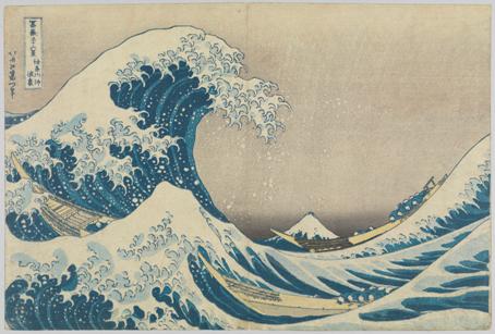hokusai under a wave