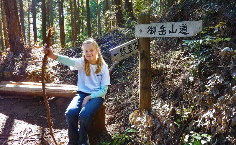 ellie at crossroads kori station 古里駅 mt. mitake road sign