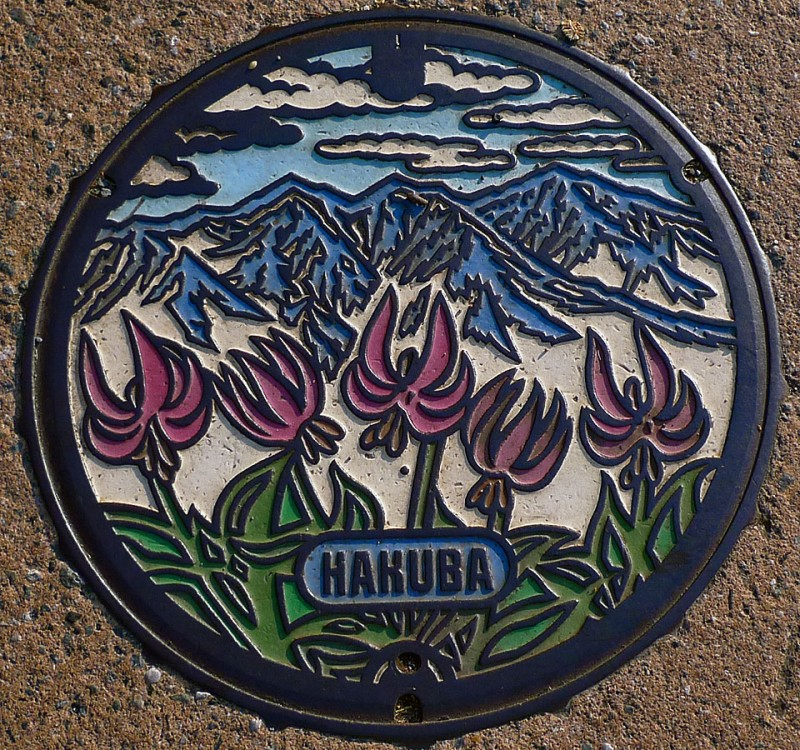 hakuba sewer cover
