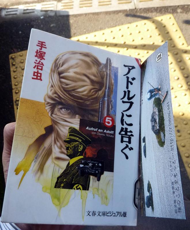 adolf osamu tezuka japanese manga