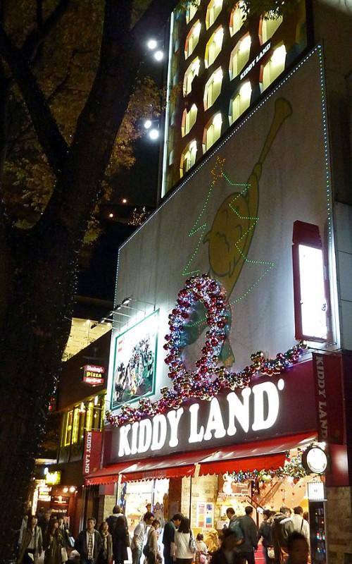 kiddy land omotesando harajuku tokyo japan night photography