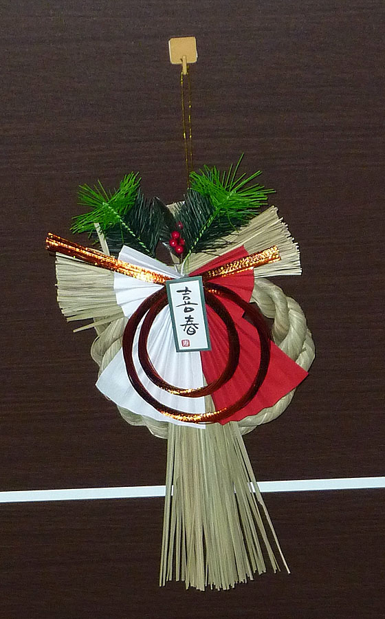 New Year's festivities in Japan « TravelJapanBlog.com