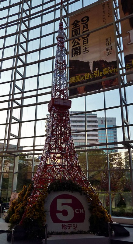 fake replica tokyo tower asahi tv roppongi