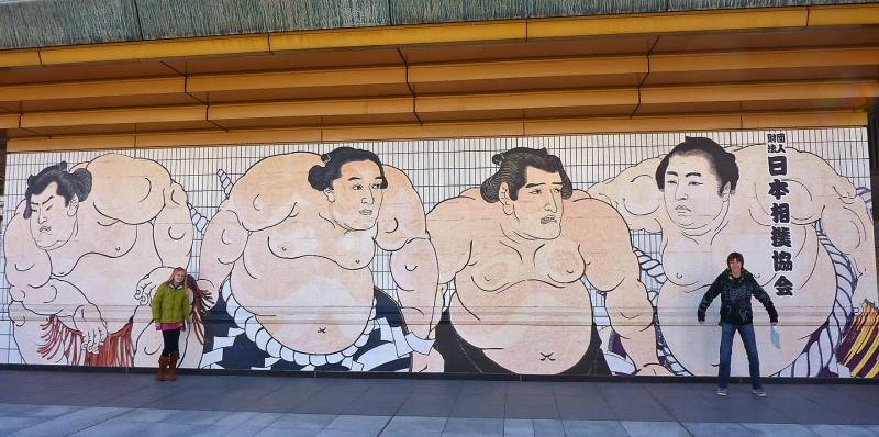 Ryogoku Kokugikan giant sumo murals
