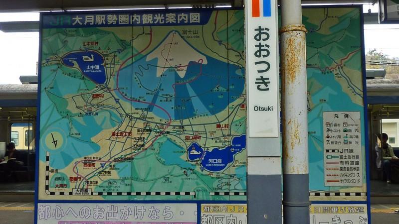 ootsuki station fujiyoshida fuji five lakes map directions