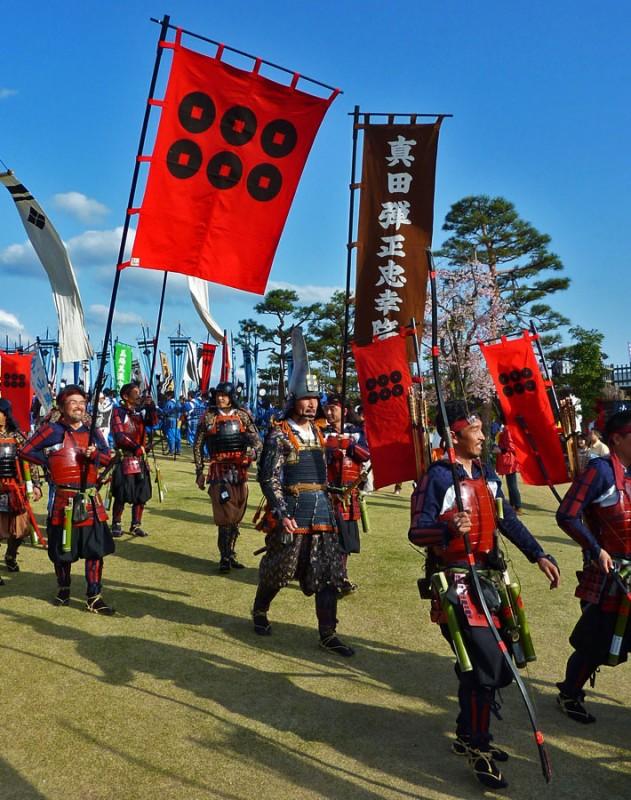 shingenkomatsuri parade pre-edo samurai dress