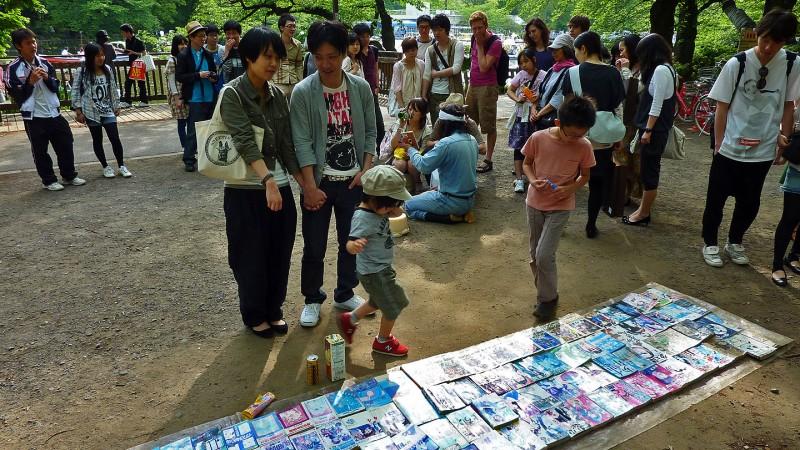 read manga reader inokashira koen shimokitazawa eki station