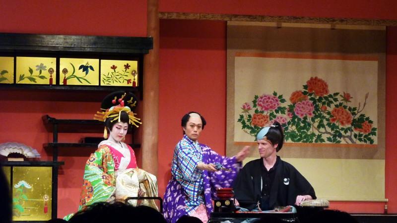 odaijisama oiran nikko edo wonderland traditional japanese culture theater